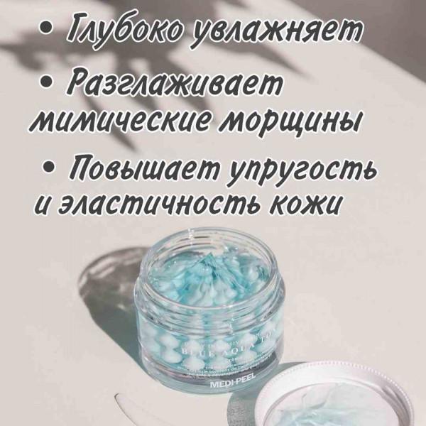 Medi-Peel Крем с пептидными капсулами (50 мл)