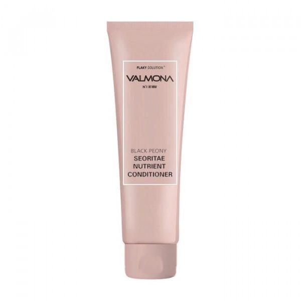 Valmona Кондиционер для предотвращения выпадения волос с экстрактом черных бобов (100 мл)