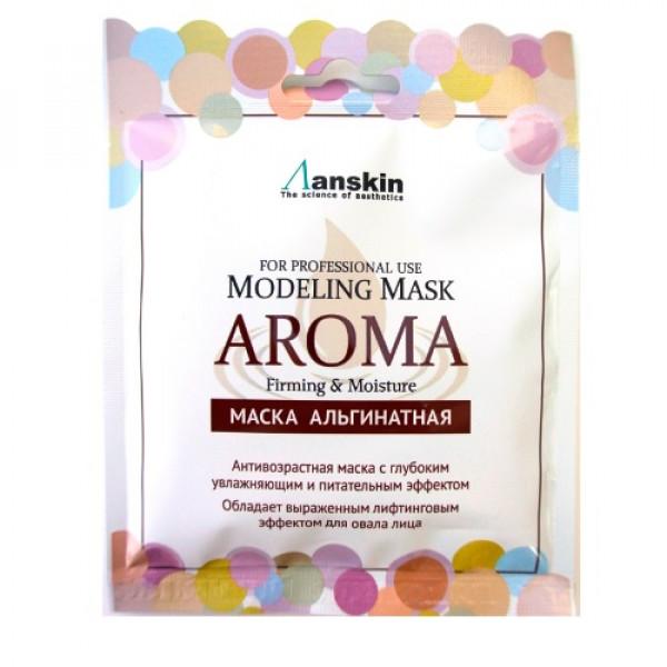 ANSKIN Маска альгинатная антивозрастная питательная (25 гр)