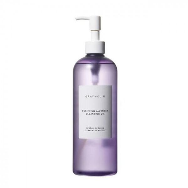 GRAYMELIN Гидрофильное масло для жирной кожи с лавандой Purifying Lavender Cleansing Oil (400 мл)