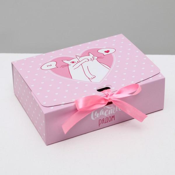 Складная коробка подарочная «Счастье рядом», 16.5 × 12.5 × 5 см