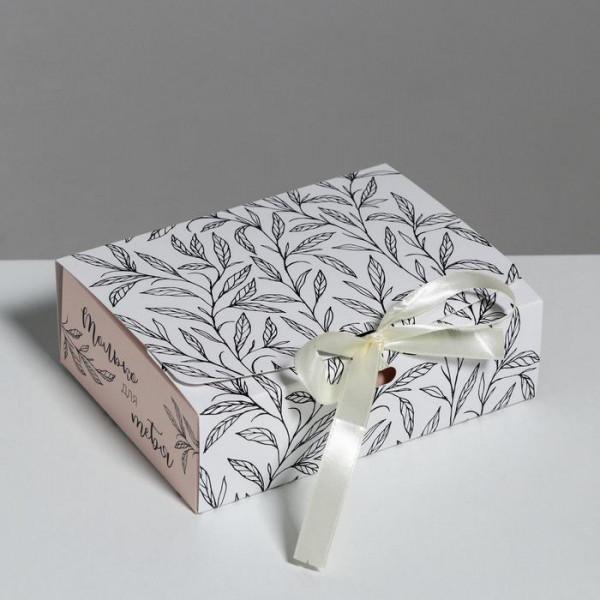 Складная коробка подарочная «Только для тебя», 16.5 × 12.5 × 5 см